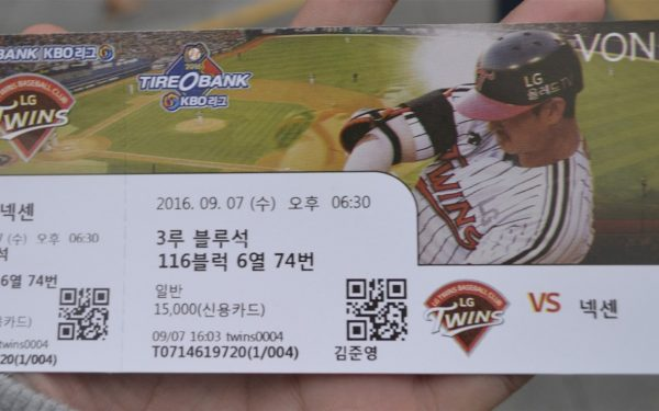 baseball-blog-coree-du-sud-the-korean-dream-21