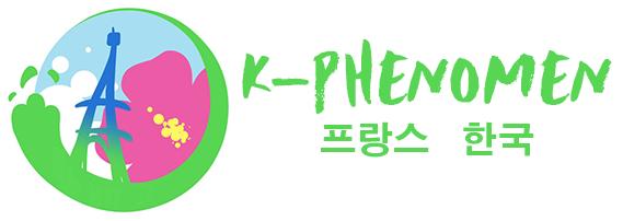 K-phenomen