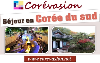 Corevasion
